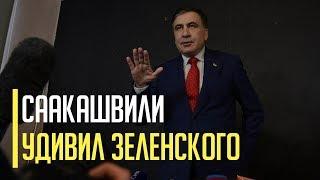 Срочно! Обращение Михаила Саакашвили взорвало сети. Реакция Зеленского