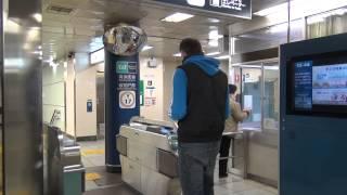 МЕТРО В ТОКИО: Как пройти через турникет в Японии / How to use turnstile in Tokyo Metro Japan(Спасибо за подписку ☆ Как купить билет в токийском метро: https://youtu.be/pMJENeqr02o Как войти в метро, куда вставлят..., 2015-08-08T07:07:30.000Z)