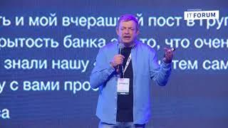 Олег Гороховський – «Емоційний маркетинг»