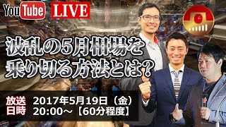 ご質問は、otoiawase@123kabu.jp 株式テクニカルトレード体験講座 http:...