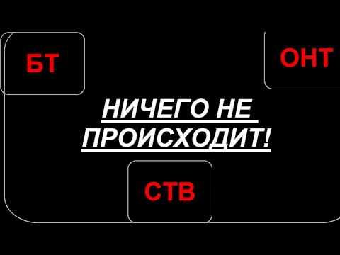Смотреть БТ Спорт 1 (BT Sport 1) онлайн прямой эфир бесплатно