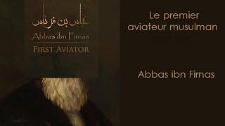 Abbas Ibn Firnas : Le Premier Humain à Voler ~ Civilisation Musulmane ~