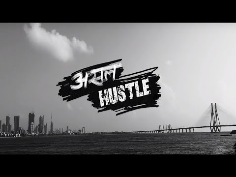 Naezy - Asal Hustle | Official Music Video