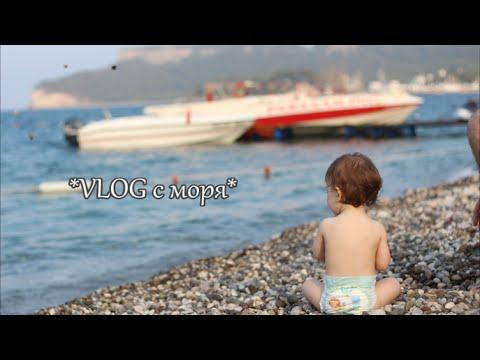 Эротика семейный отдых на пляже нудистов