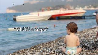 Наш семейный отдых на море в Турции, Кемер часть 1(Влог с нашего семейного отдыха в отеле Grand Haber в Кемере в 2016 году. Добро пожаловать на мой канал! Если вам..., 2016-07-12T16:15:04.000Z)