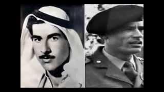 شجاعة وبطولة كل من الشهيدين  صدام حسين و معمر القذافي