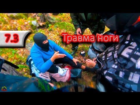 Замена масла на квадроцикле CFmoto X8 H.O. в лесу. Зажало ногу между квадроциклом и камнем. Часть 3.