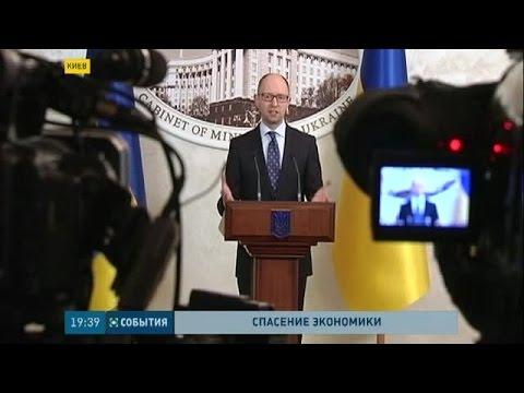 Получит ли украина кредит