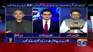 Aaj Shahzeb Khanzada Kay Sath -  23 January 2019