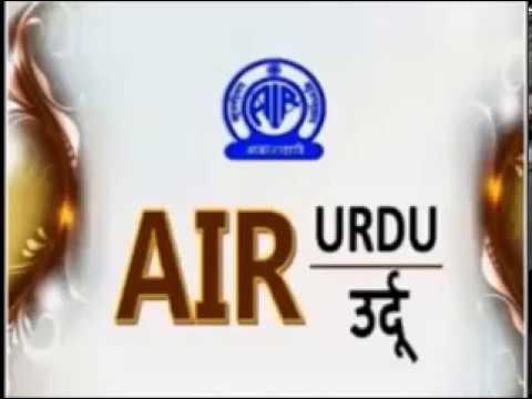 Urdu Service - 15-07-2017 - Taameel e Irshaad
