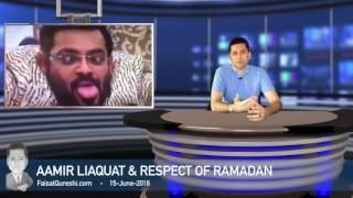 Aamir Liaquat & respect of Ramdan
