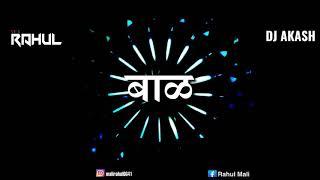 KOLHAPUR SOUND 🔊 NEW SONG DJ AKASH & VISUALS BY VFX RAHUL 2k19