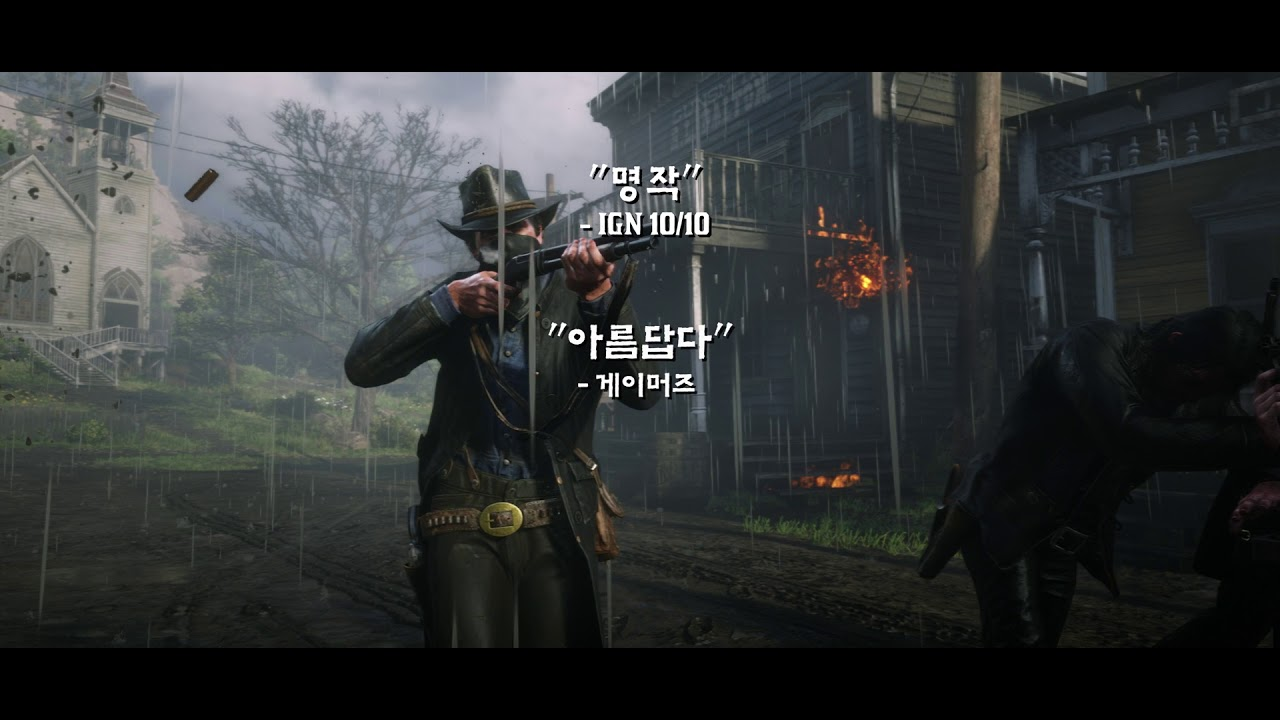 Red Dead Redemption 2 애콜레이드 트레일러