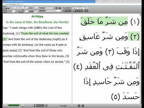 Quran Chapter 113 (Surat Al-falaq) English translation