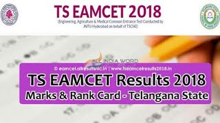 TS EAMCET 2018 Results date|Exam date(2018)