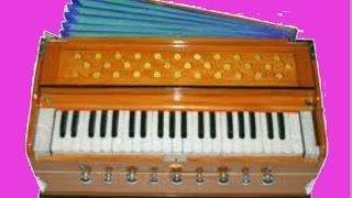 Nagumomu { Harmonium Instrumental }  - Full Video Song - By C. Ramdas