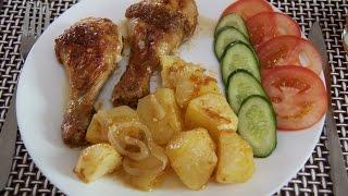 Окорочка, запеченные с картошкой - супер вкусно и супер просто! Подробный рецепт.
