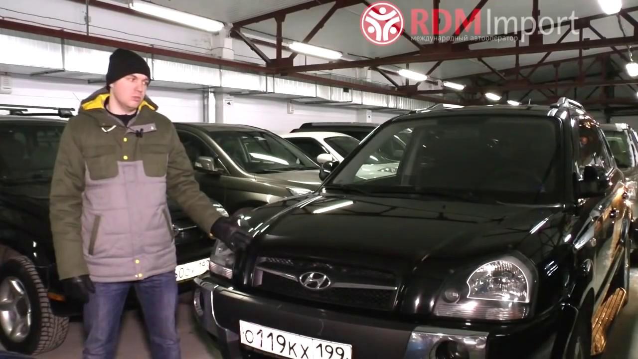 На сайте авто. Ру всегда можно купить хёндэ недорого. Низкая стоимость автомобиля hyundai в новосибирской области.