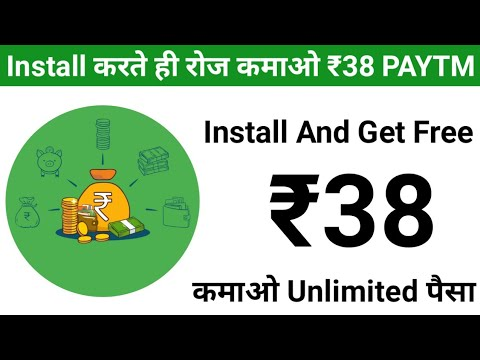 New App ‌₹38 + ₹38 Paytm Cash Unlimited Times !! New Earning App 2019 !! Bast Paytm Cash Earning App