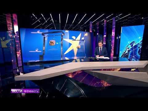 Вести в субботу с Сергеем Брилевым от 08.02.2020