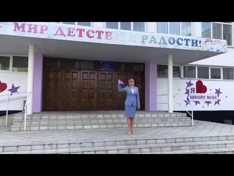 Поздравление с Последним звонком от директора школы Паламарчук Натальи Сергеевны!