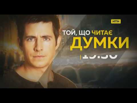 Телеканал НТН розпочинає показ одразу двох захоплюючих серіалів