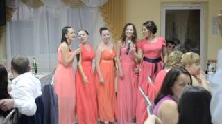 Песня жениху и невесте!!!