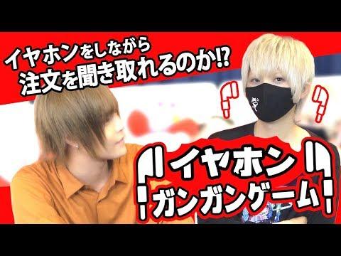 マスクがこんなところで役立つなんて!!(嬉) チャンネル登録よろしくもす(´。ω。`) =============== まふさかでアメリカのディズニーランド!...
