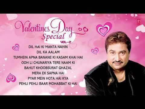 Kumar Sanu Hit Songs Evergreen Hindi Songs Best Collection Of