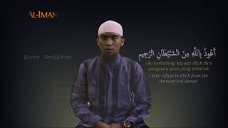 Surah Ad Duhaa Ahmad Murthalib