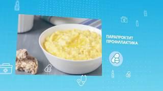 Острый и хронический парапроктит. Informed.ru