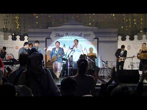 Thai Festival 2017 (11) The Sound of Siam & Koh Mr.Saxman