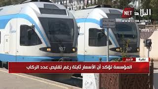 الشركة الوطنية للنقل بالسكك الحديدية تجند عمالها لتهيئة محطات استقبال المسافرين