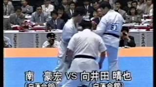 平成3年4月22日に大阪府立体育会館によって行われた第六回ファイティ...