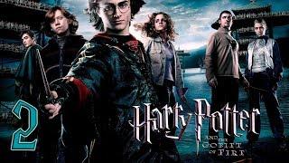 Гарри Поттер и Кубок огня прохождение на геймпаде PS2-версия часть 2 Фасад Хогвартса