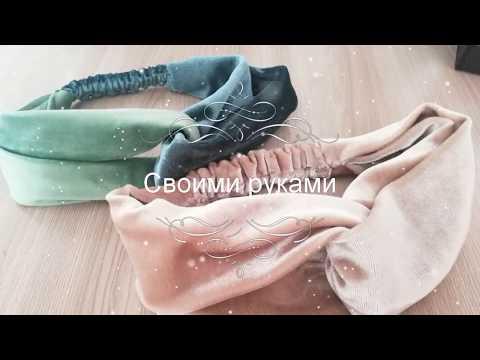 Повязка ручной работы без швейной машинки