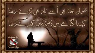 Ehsan Itna sa kar day .wmv