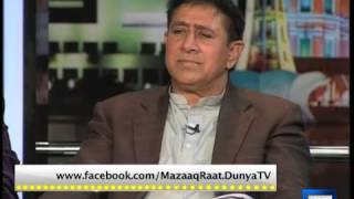 Dunya News -- Mazaaq Raat - 14-Jan-2014