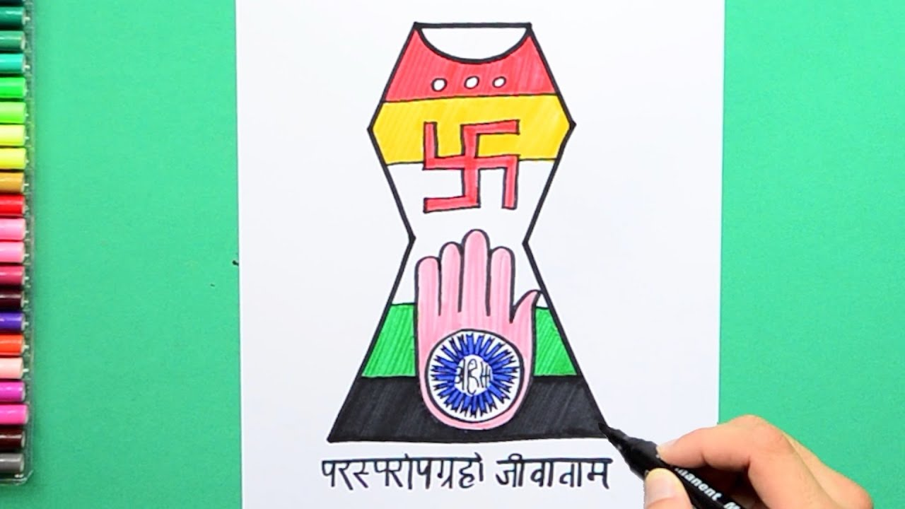 how to draw and color the jainism emblem or symbol youtube