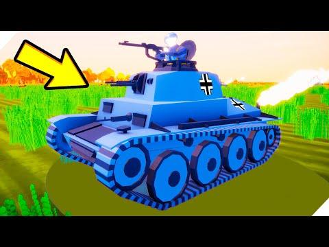 Немецкие войска БЕСПОЩАДНЫ! - Total Tank Simulator