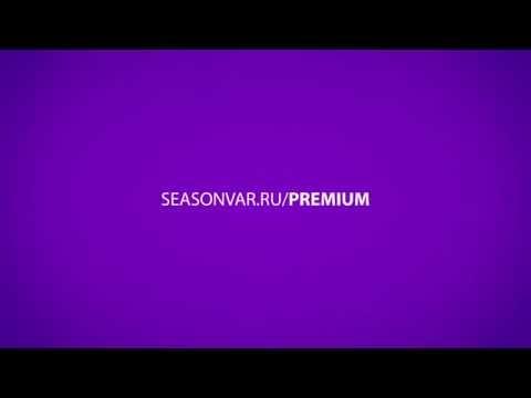 Seasonvar Premium Bumper