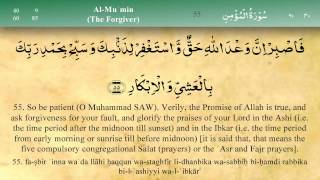 Gambar cover 040 Surah Al Mumin by Mishary Al Afasy with english and arabic subtitles High Quality