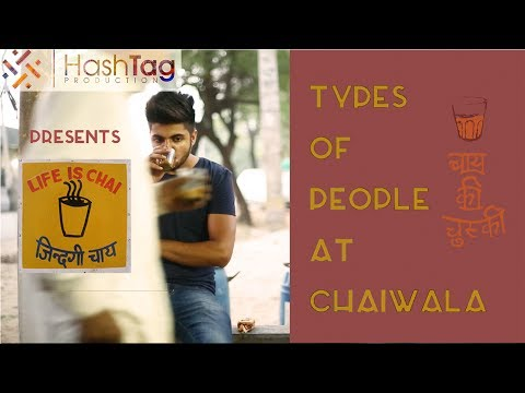 Types Of People At Chaiwala | Hashtag Films || New Funny Video || Funny Video 2017