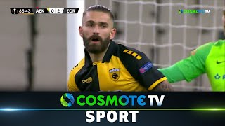 ΑΕΚ - Ζόρια (0-3) Highlights - UEFA Europa League 2020/21 - 26/11/2020 | COSMOTE SPORT HD