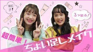 We are the REPIPI GIRLS☆ 見て頂いてありがとうございます! 今日はレ...