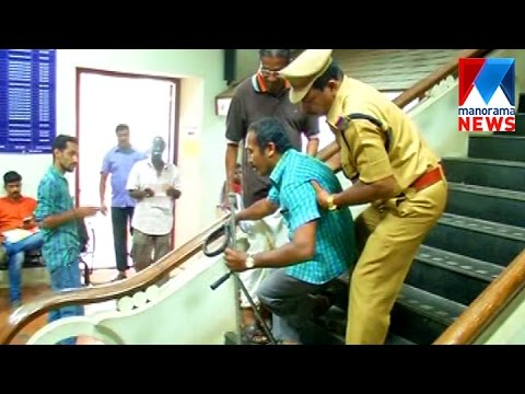 Handicapped man faced trouble at Kottayam collectorate without lift | Manorama News