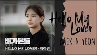 Baek A-Yeon (백아연) - Hello My Lover (Vagabond OST) Lyrics INDO SUB