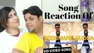 #DMH #Abhimanigale Nammane Devru Video Song Reaction|Puneeth Rajkumar|Foreigner VS Indian Reaction|