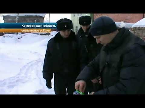В Кемеровской области под суд отправят преступников, сжигавших тела своих жертв на хладокомбинате