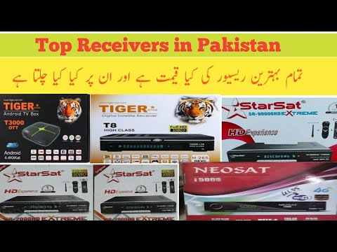 Top Receivers in Pakistan And Price /Urdu Hindi